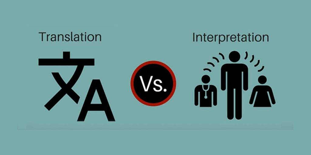 The Difference between Translation and Interpreting?